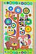 Детское одеяло-покрывало «Лесное дерево», Loskutini, фото 8