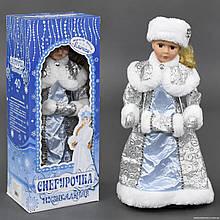 Іграшка під ялинку Снігурочка