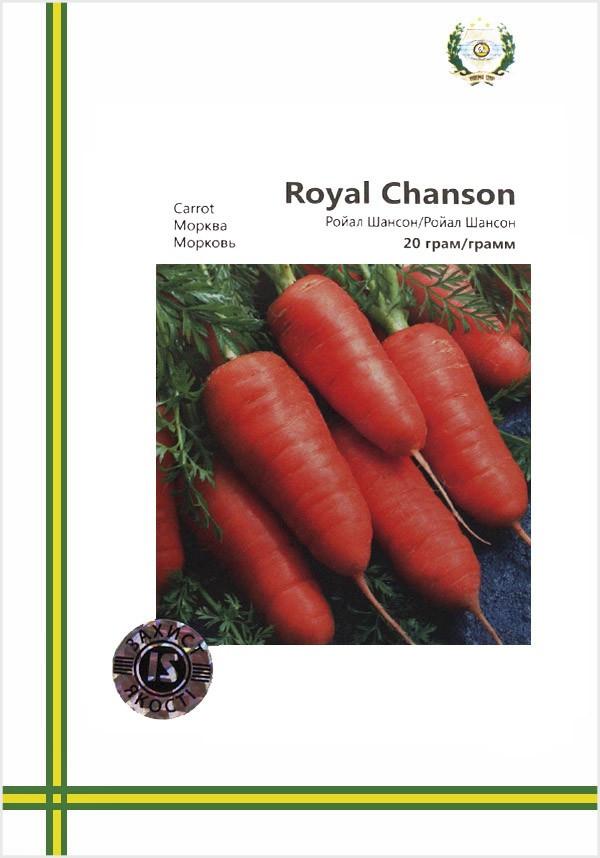 Семена моркови Роял Шансон 20 г ИС мет.уп.