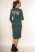 """Ри Мари Платье """"Йорк"""" цвет зеленый  р.42-52"""