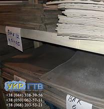 Вакуумна Гума ГОСТ 7889 1-20 мм
