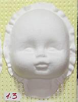 Пластиковая маска №1,3(размер 110*81мм)  – основа для лица текстильной куклы