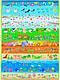 Детское одеяло-покрывало «В мире животных», Loskutini, фото 3