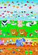 Детское одеяло-покрывало «В мире животных», Loskutini, фото 8