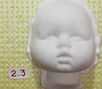 Пластиковая маска № 2.3 ( размер 92*70 мм)  – основа для лица текстильной куклы, рост 34 см.