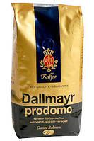 Кофе в зернах Далмаер Продомо / DALLMAYR Prodomo
