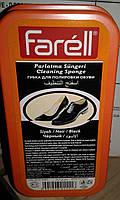 Губка для полировки обуви Farell,черная