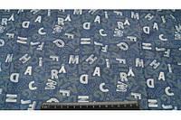 Джинсовая ткань буквы ( рубашечная )