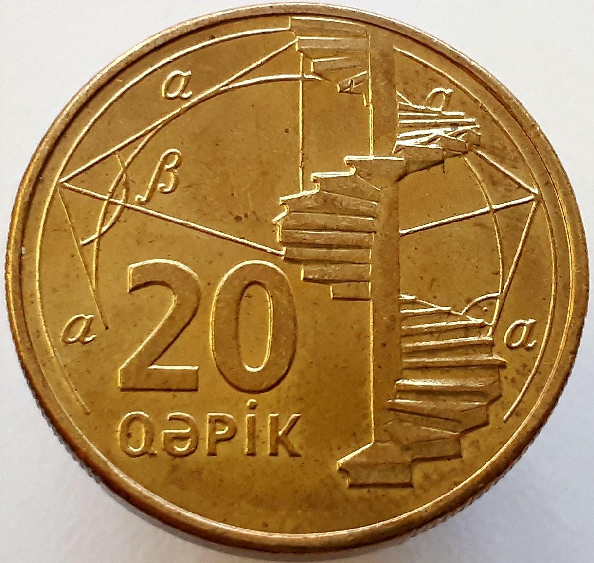 Азербайджан 20 гяпіків 2006
