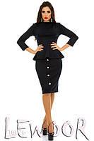 Модный трикотажный костюм юбка и кофта с баской