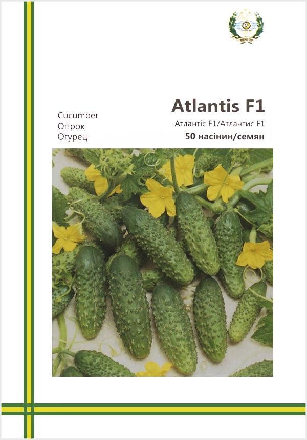 Семена огурцов Атлантис F1 50 шт ИС мет.уп.