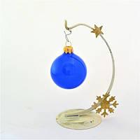 Новогодняя игрушка Шар D60 ГЛ.СИН