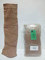 Носки женские капроновые (бежевые, упаковка 10пар)