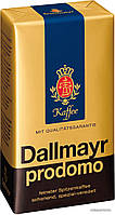 Кофе молотый DALLMAYR Prodomo (Далмаэр Продомо)
