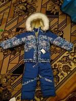 Теплый Комбинезон для мальчика 92-110р,доставка по Украине