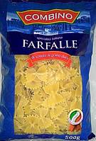 Combino макароны Farfalle (бантики)(500 г) Италия
