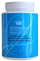 Elitecosmetic Альгинатная маска Кристальный лифтинг, 25 г
