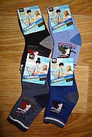 Детские носочки термо для мальчиков оптом Fashion 23/27-33/36 см.№DT801