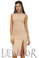 Модельное платье из люрекса стрейч с разрезом