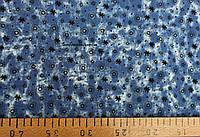 Джинсовая ткань рубашечная (средний.,синий)