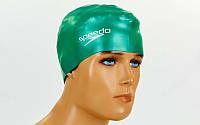 Шапочка для плавання дитяча SPEEDO PLAIN MOULDED SILICONE CAP JR (силікон, зелений), фото 1