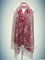 Шерстяной шарф палантин, бордовый