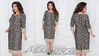 Женское нарядное платье, размер 50, 52, 54, 56, 58, 60. В наличии 4 цвета