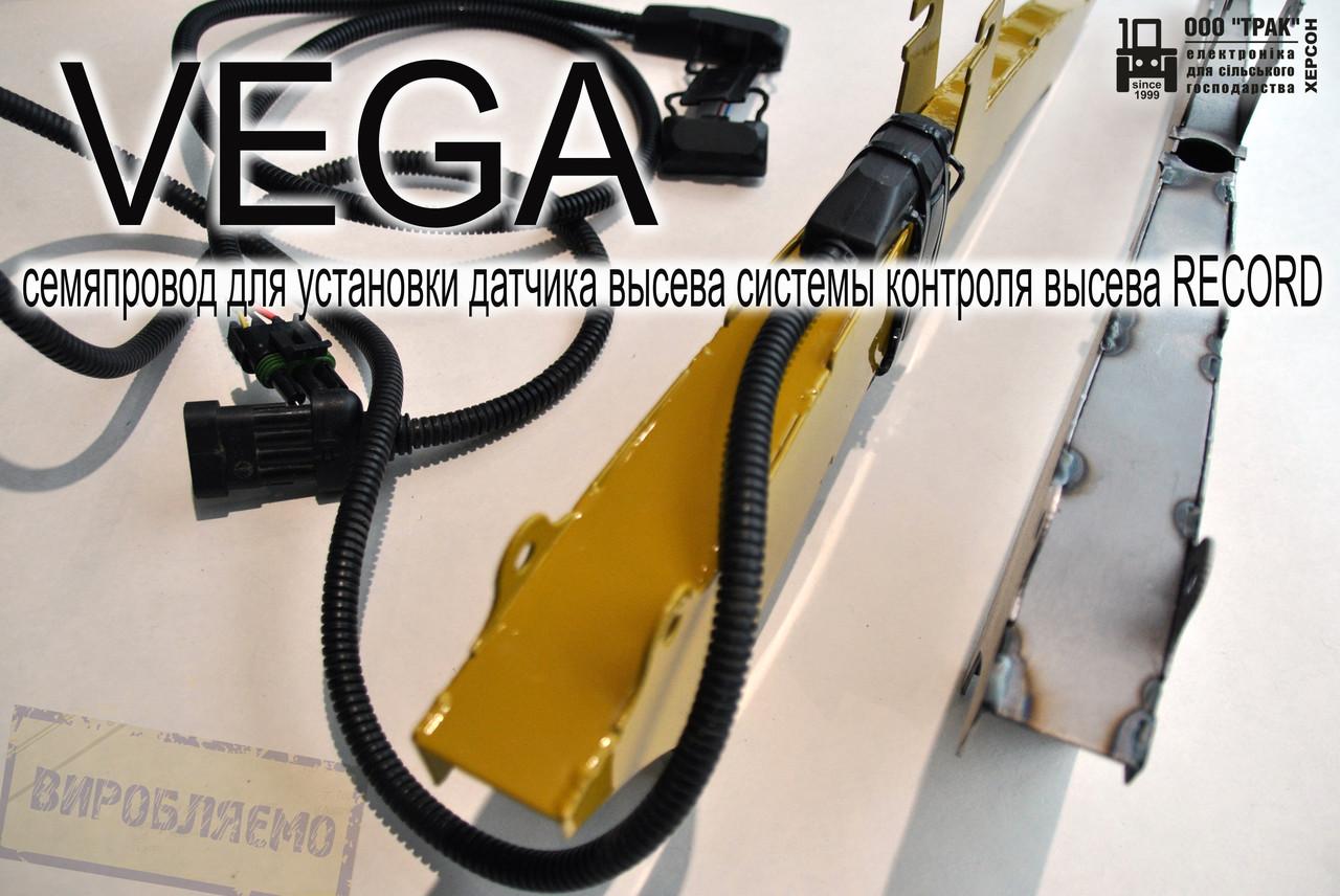 Система контроля высева Вега