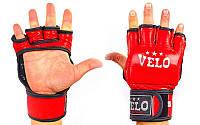 Перчатки для смешанных единоборств MMA кожаные VELO ULI-4035 (красный)