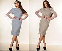 Ри Мари теплое платье Катрин трикотаж-ангора р.42-52