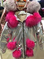 Куртка зимняя с мехом детская для девочки серебристая на возраст от 3х до 8 лет Knad-750a