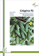 Семена огурцов Криспина F1 50 шт, Империя семян