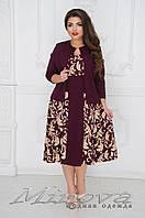 Женское платье с пиджаком. Ткань кукуруза. Размер 50, 52, 54, 56. В наличии 2 цвета