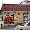 Печать рекламной полиграфии для цветочного магазина