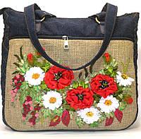 Женская сумка саквояж Ярина