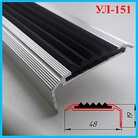 Противоскользящий угловой порог с резиновой вставкой, 19 мм х 48 мм без покрытия 1,0 м