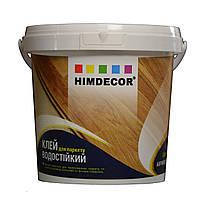 Акриловий водостійкий клей для паркету HIMDECOR 7 кг