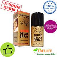 Лидокаин спрей Delay spray 48000 дилей спрэй для задержки эякуляции