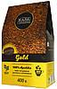 """Кофе растворимый сублимированный """"Кава Характерна Gold"""" 400г. (Арабика-100%)"""