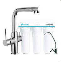 Смеситель для кухни Imprese Daicy 55009-F + фильтр воды Ecosoft Standart