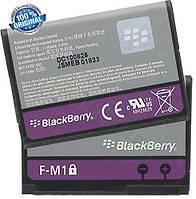 Аккумулятор батарея для BlackBerry Pearl 3G 9100 9105 / Style 9670 оригинал
