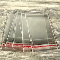 Пакет полипропиленовый с клапаном и липкой лентой 322 (высота 6,5 см*ширина 6 см) Упаковка 200 шт