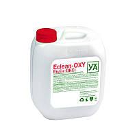 Еклин-Окси  5л    Дезинфекция, престилизационная очистка, стерилизация (концентрат)