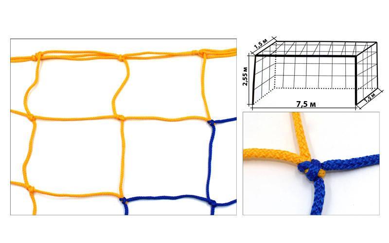 Сітка на ворота футбольні тренувальна вузлова (2шт) Стандарт 1,5 UR SO-5297 (PP 3,5 мм, 15х15см)