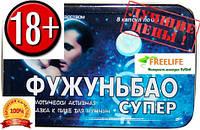 Фужуньбао супер препарат для потенции таблетки, капсулы, Украина, купить, недорого,