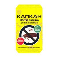 Клеевая ловушка Капкан от тараканов и муравьев, фото 1