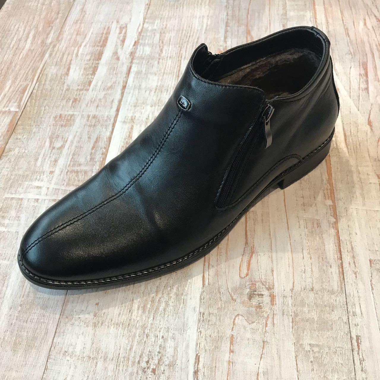... Кожаные зимние ботинки 43 размеры 15662e9bf0c70