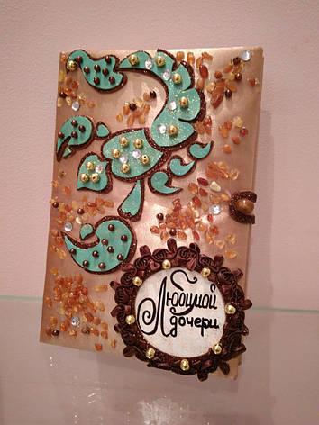 Поздравительная  открытка Скорпион с янтарём, фото 2