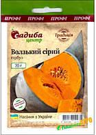 """Семена тыквы Волжская серая 20 г, """"Традиция"""", Украина"""