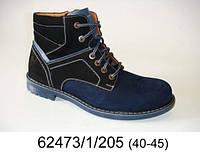 Кожаные зимние мужские ботинки ТМ Bistfor